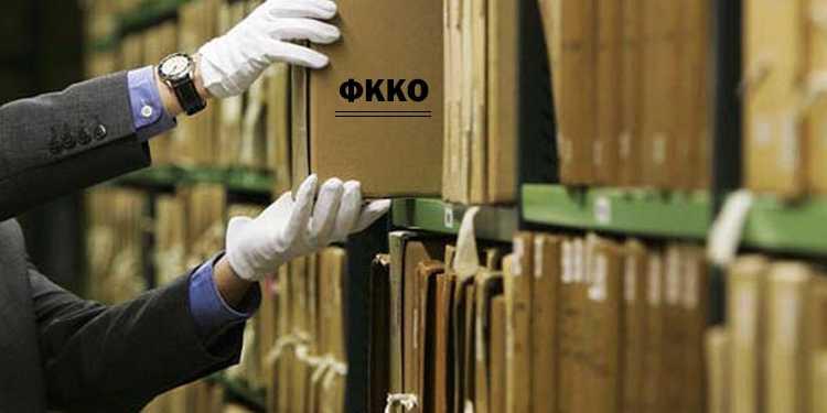 Отходы, на которые получают паспорт, классифицированы в ФККО