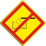 Знак запрета сброса сточных вод