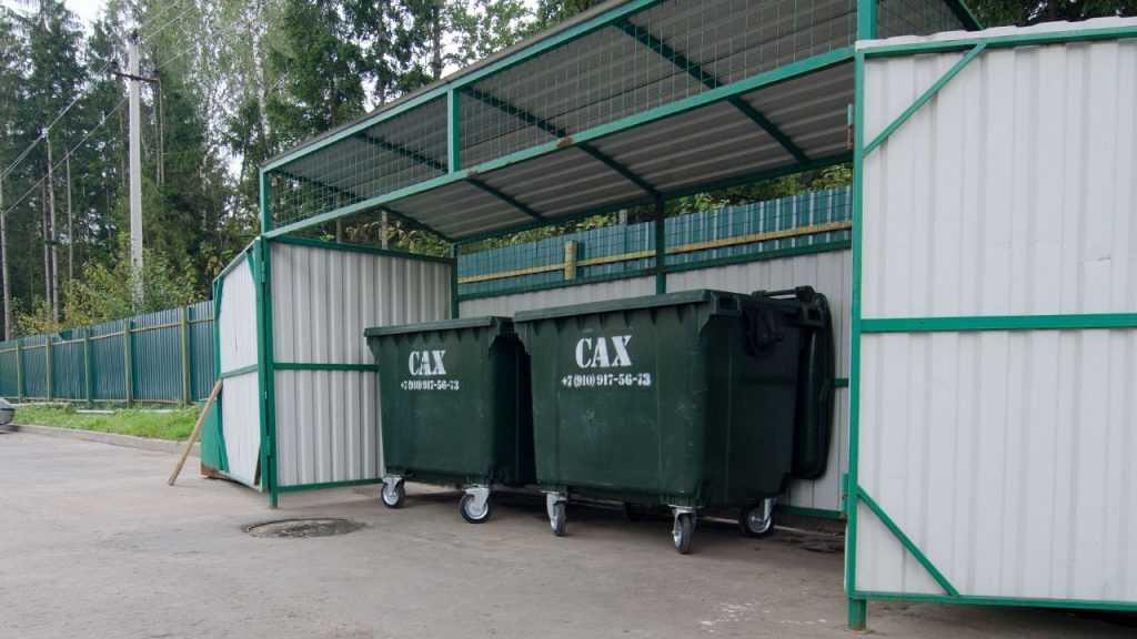 Ограждение контейнерной площадки