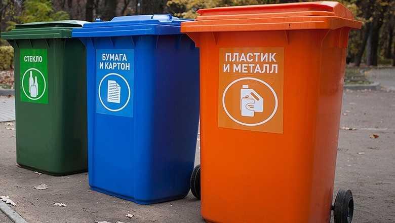 Раздельный сбор мусора поможет снизить тариф на вывоз ТКО