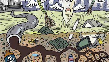 С чем связано и чем опасно загрязнение почвы тяжелыми металлами