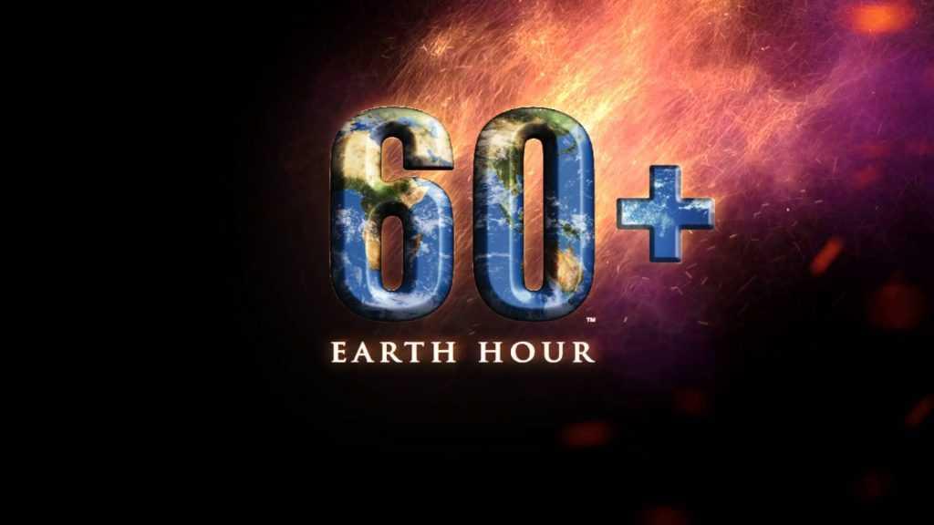Международная акция «Час Земли» в России и мире