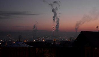 Плата за загрязнение окружающей среды: базовые нормативы и ставки