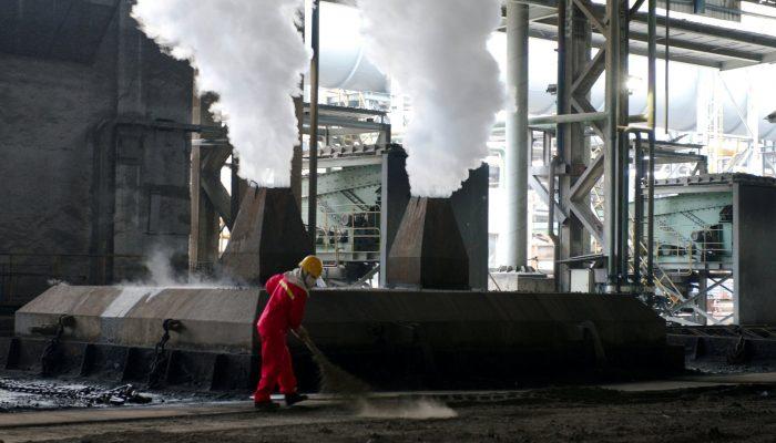 Ингредиентное загрязнение окружающей среды