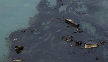 Загрязнение мирового океана нефтью и нефтепродуктами