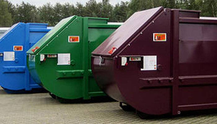льготы на вывоз мусора